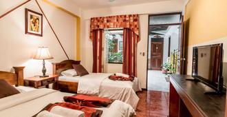 圣荷西印加皇家酒店 - 圣荷西 - 睡房