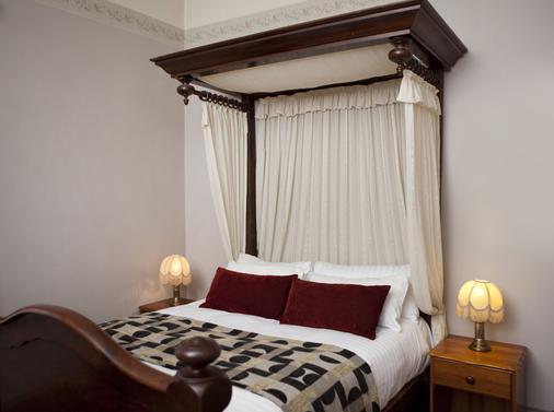 霍巴特莱吉斯酒店 - 霍巴特 - 睡房