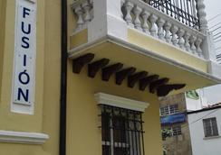 福星普拉亚旅舍 - Bogotá - 户外景观