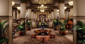 弗朗西斯马里恩酒店 - 查尔斯顿 - 大厅