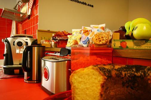 旧厨房住宿加早餐酒店 - 罗马 - 自助餐