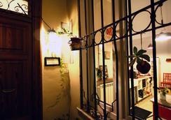 旧厨房住宿加早餐酒店 - 罗马 - 大厅