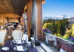 埃特里耶酒店 - 克朗-蒙大拿 - 餐馆