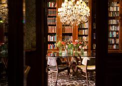 艾斯特雷酒店 - 阿姆斯特丹 - 休息厅