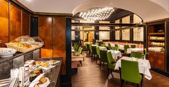 爱泽佐格莱纳酒店 - 维也纳 - 餐馆