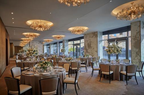 芝加哥总督酒店 - 芝加哥 - 宴会厅