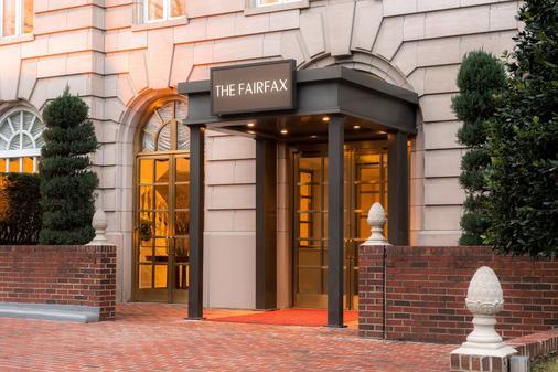 华盛顿使馆区费尔法克斯酒店 - 华盛顿 - 户外景观