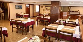 亚福兹酒店 - 安卡拉 - 餐馆