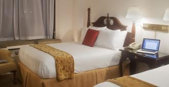 韦斯特伍德村希尔加德豪斯酒店 - 洛杉矶 - 睡房