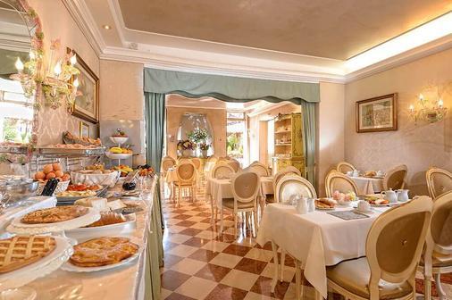 贝斯特韦斯特欧里姆匹亚酒店 - 威尼斯 - 自助餐