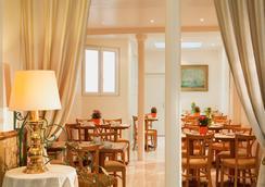 昆茨酒店 - 巴黎 - 餐馆