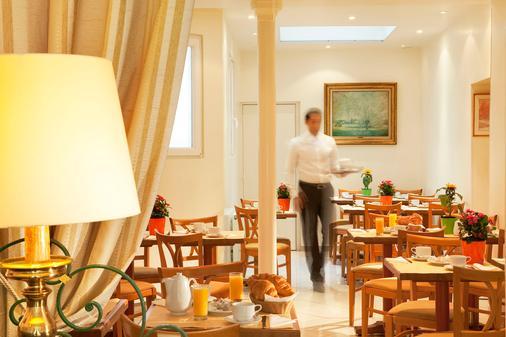 昆茨酒店 - 巴黎 - 餐厅
