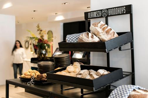 鹿特丹萨伏伊罕布什尔酒店 - 鹿特丹 - 自助餐