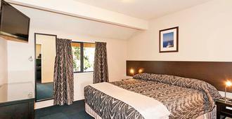 兰多夫公寓式酒店 - 基督城 - 睡房