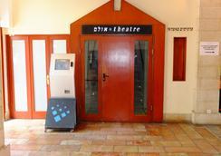 利维酒店 - 特拉维夫 - 酒店设施