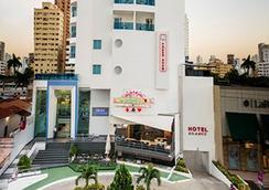 Atlantic Lux Hotel - Cartagena - 建筑