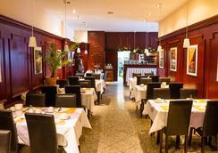 艾姆阿德娜乌尔普拉塔全景宾馆 - 柏林 - 餐馆