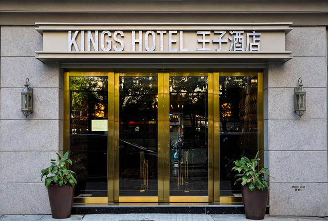 香港王子酒店 - 香港 - 建筑