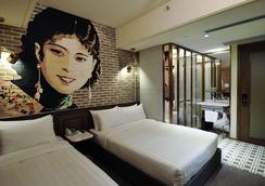 Hong Kong Kings Hotel - 香港 - 睡房