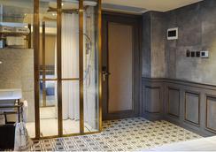 Hong Kong Kings Hotel - 香港 - 浴室