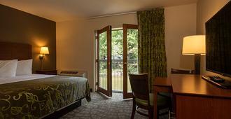 河滨汽车旅馆 - 切罗基(北卡罗来纳州) - 睡房