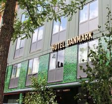 哥本哈根丹麦酒店