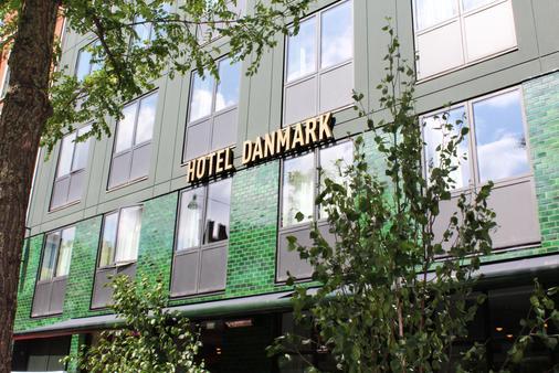 哥本哈根丹麦酒店 - 哥本哈根 - 建筑