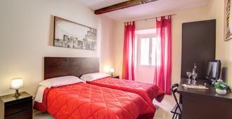 罗马马赛克酒店 - 罗马 - 睡房