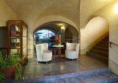 布拉格精英酒店 - 布拉格 - 大厅