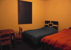 Antis Hostel Cusco - 库斯科 - 睡房