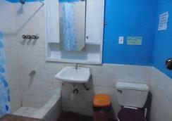 Antis Hostel Cusco - 库斯科 - 浴室