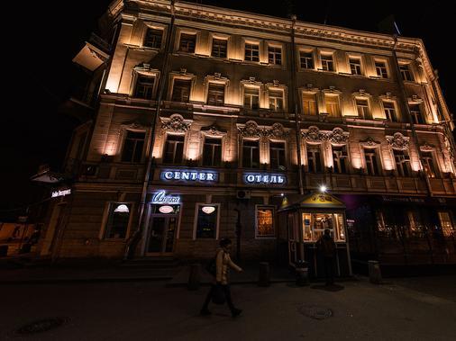 中心酒店 - 圣彼德堡 - 建筑