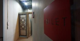 罗富特22号旅馆 - 曼谷 - 建筑