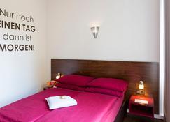杜塞尔多夫阿苏采特酒店 - 杜塞尔多夫 - 睡房