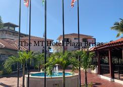 MT 酒店 - 蓬塔卡纳 - 游泳池
