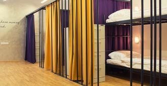 特雷索旅馆 - 卢布尔雅那 - 睡房