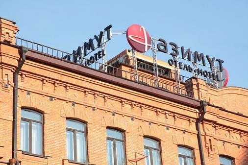 莫斯科图拉站阿兹姆酒店 - 莫斯科 - 建筑