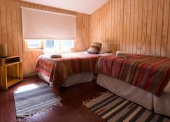 亚甘之家 - 纳塔列斯港 - 睡房