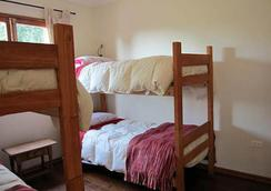 艾拉波尔旅舍 - 拉塞雷纳 - 睡房