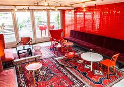 哈伦酒店 - 阿姆斯特丹 - 休息厅
