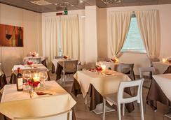 亚缇斯酒店 - 罗马 - 餐馆