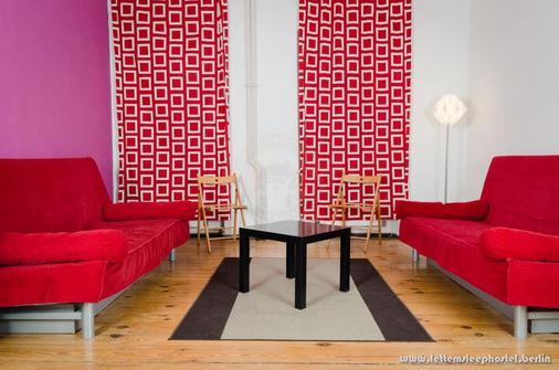 柏林雷特姆斯利普旅馆 - 柏林 - 客厅