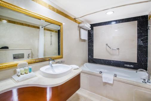 布尔迪拜使馆区假日酒店 - 迪拜 - 浴室