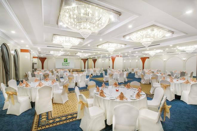 布尔迪拜使馆区假日酒店 - 迪拜 - 宴会厅