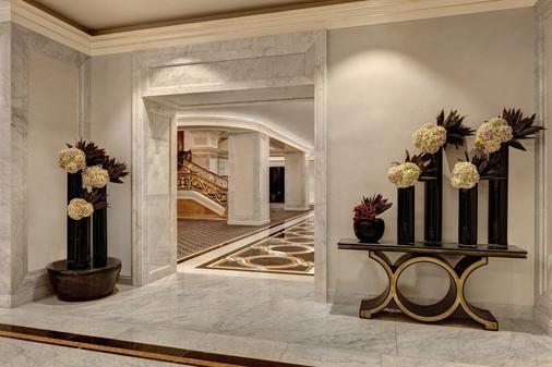 乐天纽约皇宫酒店 - 纽约 - 大厅