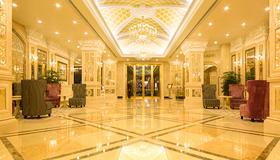 澳门利澳酒店 - 澳门 - 大厅