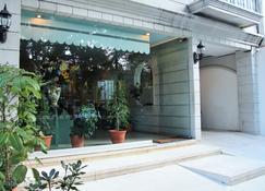 亚里士多德225号蓝湾公寓 - 墨西哥城 - 建筑