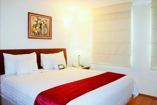 伊波利泰纳布鲁贝公寓式酒店 - 墨西哥城 - 睡房