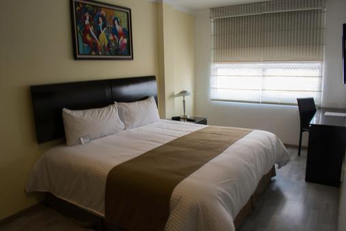 布鲁贝俄克拉荷马遗产住宿公寓 - 墨西哥城 - 睡房