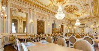 博格齐亚德酒店 - 里斯本 - 餐馆
